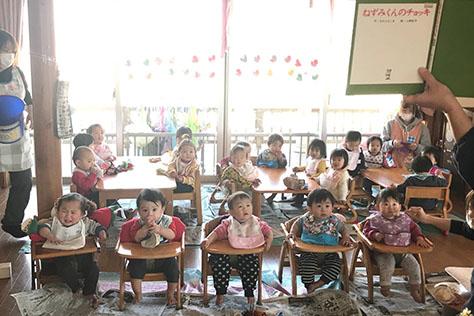 0~1歳児クラス